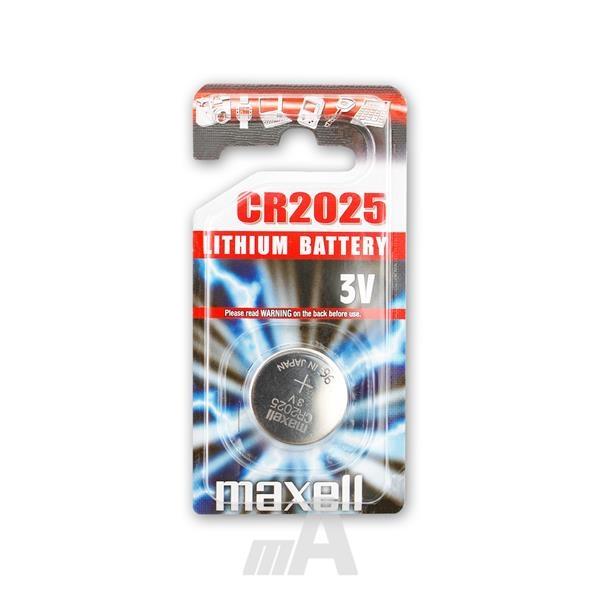 maxellCR2025_shop.jpg